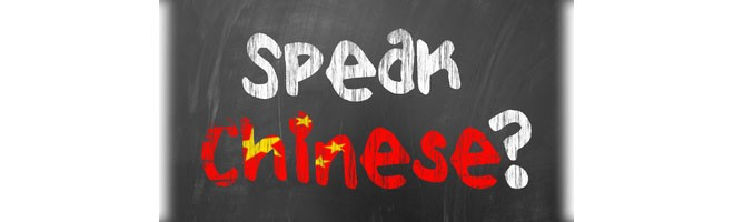 Best Chinese Lessons
